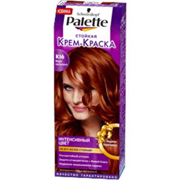 Медно-каштановый цвет волос краска палет