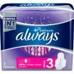 ALWAYS ULTRA Super plus/7/ Platinum - Бытовая химия, хозтовары оптом от компании Марислав, Екатеринбург