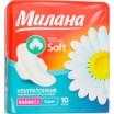 МИЛАНА ULTRA Супер Софт/10/ - Бытовая химия, хозтовары оптом от компании Марислав, Екатеринбург