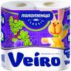 """Полот.бум.VEIRO /2шт/ 2сл./ Classic - купить оптом в магазине """"Мирослав"""""""
