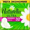 NATURELLA ULTRA Maxi /32/ - Бытовая химия, хозтовары оптом от компании Марислав, Екатеринбург