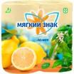Т/бум.МЯГКИЙ ЗНАК Deluxe/4шт./2-х сл./ Лимон - marislav.ru - Екатеринбург