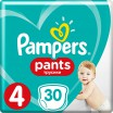 """Трусики PAMPERS Pants/4/ Maxi 9-14 кг /30/ - купить оптом в магазине """"Мирослав"""""""