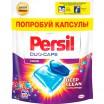 Ст.пор.PERSIL/10шт/авт. В дуо-капсулах Color - marislav.ru - Екатеринбург