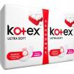 KOTEX Ultra/16/ Мягкая поверхность Super - marislav.ru - Екатеринбург