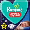 Трусики PAMPERS Pants/5/ Junior 12-17 кг /28/ Ночные - marislav.ru - Екатеринбург