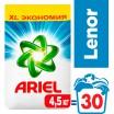 """Ст.пор.ARIEL/4500/ авт. Touch of Lenor Fresh - купить оптом в магазине """"Мирослав"""""""