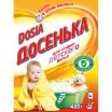 Ст.пор.ДОСЕНЬКА/400/ Для детского белья - marislav.ru - Екатеринбург