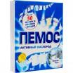 Ст.пор.ПЕМОС/350/ авт. Активный кислород - marislav.ru - Екатеринбург