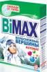 Ст.пор.BIMAX/400/ авт. Белоснежные вершины - marislav.ru - Екатеринбург