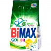 """Ст.пор.BIMAX/6000/ авт. 100 цветов Color - купить оптом в магазине """"Мирослав"""""""
