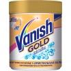 Пятновыводитель VANISH/500/ Сухой Oxi Action для белого - Бытовая химия, хозтовары оптом от компании Марислав, Екатеринбург