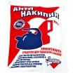 Антинакипин ЗОЛУШКА/100/ порошок - Бытовая химия, хозтовары оптом от компании Марислав, Екатеринбург