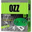 Спирали OZZ/10/ Standart защита от комаров и мошек - Бытовая химия, хозтовары оптом от компании Марислав, Екатеринбург