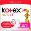 KOTEX Active/7/ Super - marislav.ru - Екатеринбург