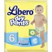 Трусики LIBERO Dry Pants/6/ 13-20кг /16/ - marislav.ru - Екатеринбург