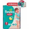 Трусики PAMPERS Pants/5/ Junior 12-18 кг /15/ - marislav.ru - Екатеринбург