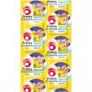 Пластины ДЭТА/10/ Для дома и дачи - Бытовая химия, хозтовары оптом от компании Марислав, Екатеринбург
