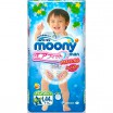Трусики MOONY Boy /L/ 9-14кг /44/ - marislav.ru - Екатеринбург