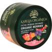 Мыло густое KARELIA ORGANICA/500/ Organic berries - marislav.ru - Екатеринбург