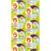 Пластины ДЭТА Бэби/10/ Для детской комнаты - Бытовая химия, хозтовары оптом от компании Марислав, Екатеринбург