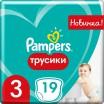 Трусики PAMPERS Pants/3/ Midi  6-11кг /19/ - marislav.ru - Екатеринбург