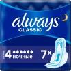 ALWAYS CLASSIC Night/7/ - marislav.ru - Екатеринбург