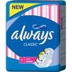 ALWAYS CLASSIC Maxi/8/ - Бытовая химия, хозтовары оптом от компании Марислав, Екатеринбург