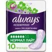 ALWAYS ULTRA Night/14/ Platinum - Бытовая химия, хозтовары оптом от компании Марислав, Екатеринбург