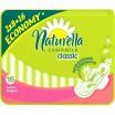 NATURELLA CLASSIC Maxi /16/ - Бытовая химия, хозтовары оптом от компании Марислав, Екатеринбург