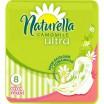 NATURELLA ULTRA Maxi /8/ - Бытовая химия, хозтовары оптом от компании Марислав, Екатеринбург