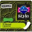 LIBRESSE ЕЖЕДНЕВНЫЕ Style/32/ Normal Deo - Бытовая химия, хозтовары оптом от компании Марислав, Екатеринбург