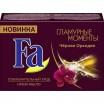 Мыло FA/90/ Гламурные моменты Черная орхидея - marislav.ru - Екатеринбург