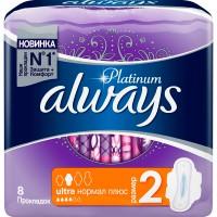 ALWAYS ULTRA Normal plus/8/ Platinum - Бытовая химия, хозтовары оптом от компании Марислав, Екатеринбург