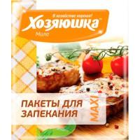 Пакет д/запек.ХОЗЯЮШКА/3шт/45*55/ Maxi - marislav.ru - Екатеринбург