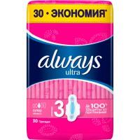 ALWAYS ULTRA Super/30/ - Бытовая химия, хозтовары оптом от компании Марислав, Екатеринбург