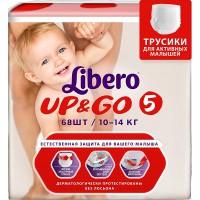 Трусики LIBERO Up&Go/5/ 10-14кг /68/ - Бытовая химия, хозтовары оптом от компании Марислав, Екатеринбург