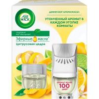 Диффузор аромамасел AIR WICK/19/ Цитрусовая цедра - marislav.ru - Екатеринбург