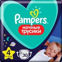Трусики PAMPERS Pants/4/ Maxi 9-15 кг /30/ Ночные - marislav.ru - Екатеринбург