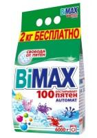Ст.пор.BIMAX/6000/ авт. 100 Пятен - Бытовая химия, хозтовары оптом от компании Марислав, Екатеринбург