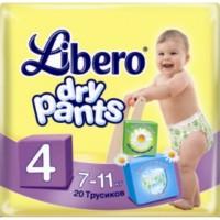 Трусики LIBERO Dry Pants/4/ 7-11кг /20/ - Бытовая химия, хозтовары оптом от компании Марислав, Екатеринбург