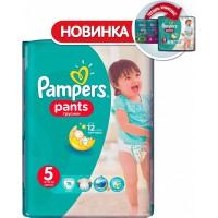 Трусики PAMPERS Pants/15/ Junior 12-18 кг - Бытовая химия, хозтовары оптом от компании Марислав, Екатеринбург