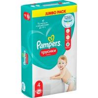Трусики PAMPERS Pants/52/ Maxi 9-14 кг - Бытовая химия, хозтовары оптом от компании Марислав, Екатеринбург