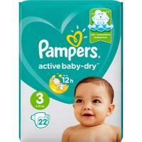 Подг.PAMPERS Active Baby/3/ Midi 4-9 кг /22/ - Бытовая химия, хозтовары оптом от компании Марислав, Екатеринбург