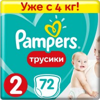 Трусики PAMPERS Pants/2/ Mini  4-8кг /72/ - marislav.ru - Екатеринбург