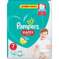 Трусики PAMPERS Pants/7/ 17+ кг /40/ - marislav.ru - Екатеринбург