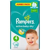 Подг.PAMPERS Active Baby/4/ Maxi 7-14 кг /70/ - Бытовая химия, хозтовары оптом от компании Марислав, Екатеринбург