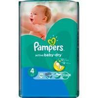 Подг.PAMPERS Active Baby/4/ Maxi 7-14 кг /10/ - Бытовая химия, хозтовары оптом от компании Марислав, Екатеринбург