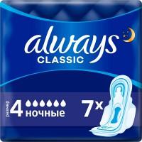 """ALWAYS CLASSIC Night/7/ - купить оптом в магазине """"Мирослав"""""""