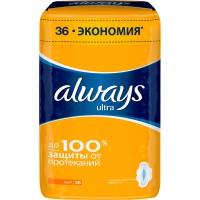 ALWAYS ULTRA Light/36/ - Бытовая химия, хозтовары оптом от компании Марислав, Екатеринбург